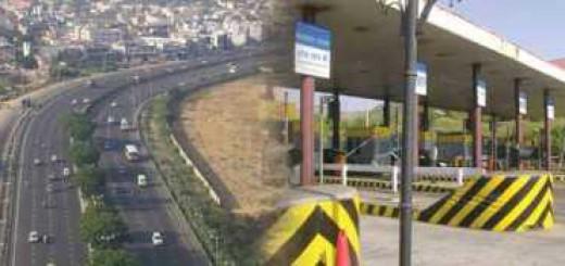 highways_development_plan