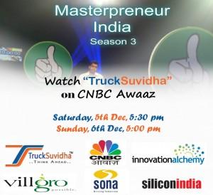 TruckSuvidha_masterpreneur_ India