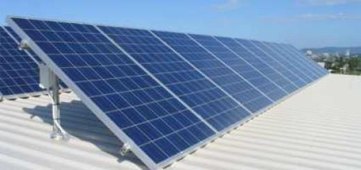 Visakhapatnam Port gets the solar route