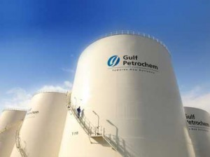 Gulf Petrochem Group to start bunker operations at Pipavav Port
