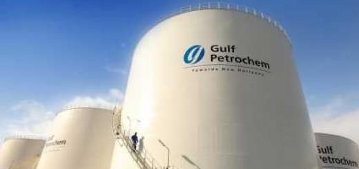 Gulf Petrochem Group to start bunker operations at Pipavav Port
