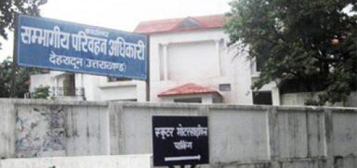 regional transport offices