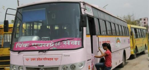 Soon You Will Be Able To Track Location Of Your Bus In Uttar Pradesh