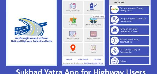 New Mobile app, Emergency Number For Highway Users