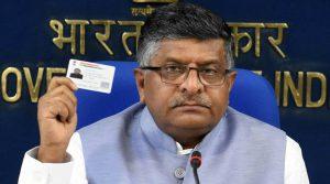 Indian govt soon make Aadhaar Driving Licence