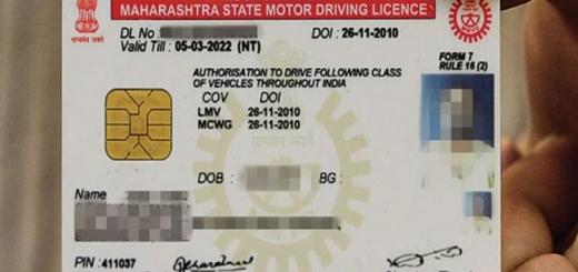यदि एक साल के अंदर ड्राइविंग लाइसेंस रिन्यू कराने में की देरी, तो देना होगा फिर से टेस्ट