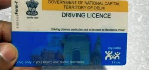 अब ड्राइविंग लाइसेंस में देना होगा मोबाइल नंबर, जानें कैसे करें अपडेट