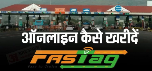Without FASTag pay double Toll Tax from December